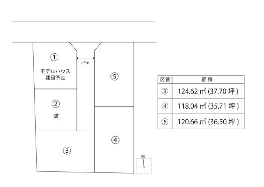 皆賀土地区画割り 面積あり-02
