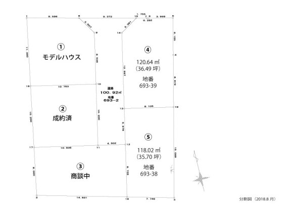分割図H30.8月