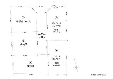 分割図H30.12月